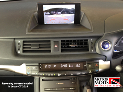 rear camera lexus is ct